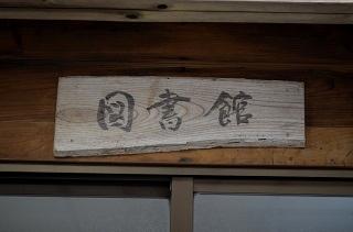 kuro003.jpg