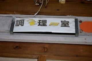 kuro004.jpg