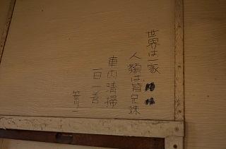 syaryou11.jpg