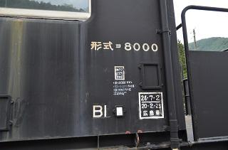 yoDSC0073.jpg
