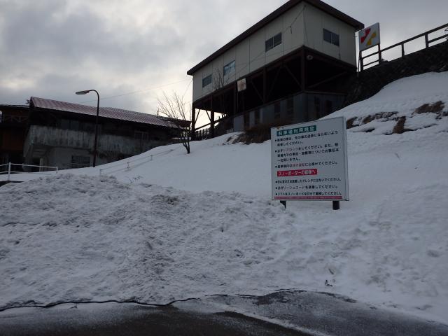 剣山スキー場に到着!
