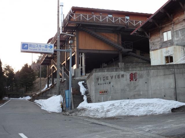 06痔12分に剣山スキー場に到着
