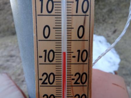 ゲレンデで氷点下5度