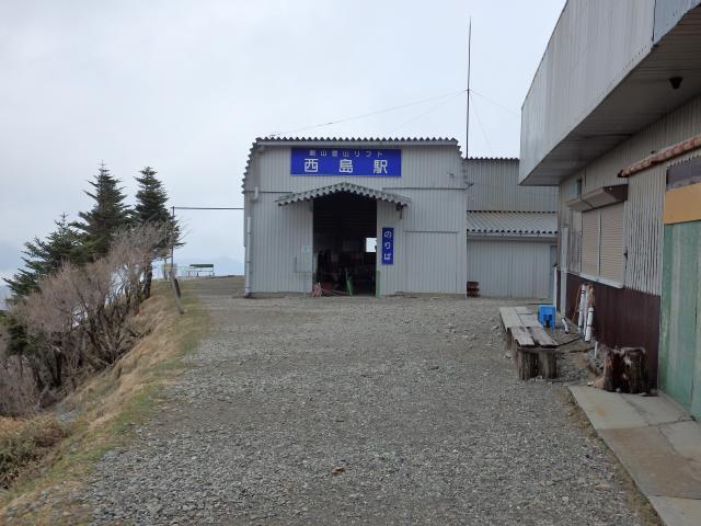 登山リフト終点の西島駅