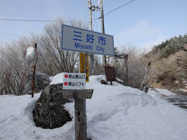 ここが旧 一宇村と、旧 東祖谷山村との境目