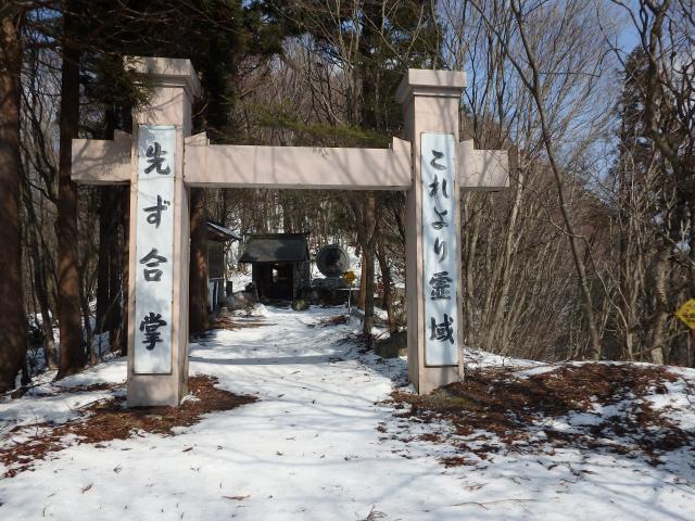 参詣路の入り口