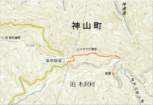 国土地理院地図から作成