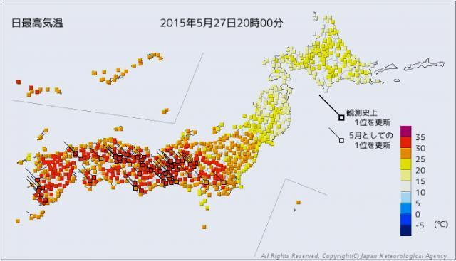 2015年5月27日の最高気温の分布