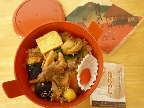 京王駅弁大会 鶏樽めし 容器