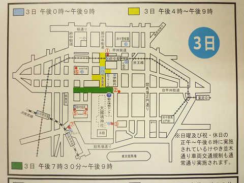 くらやみ祭 2015 交通規制 けやき並木