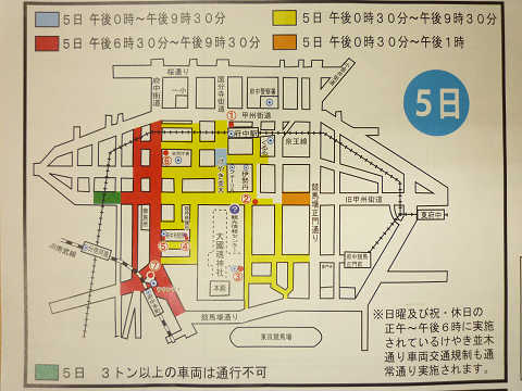 くらやみ祭 2015 交通規制 大国魂神社