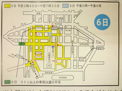 くらやみ祭 2015 交通規制 府中街道