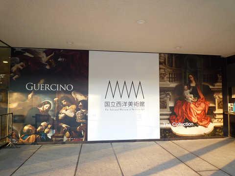 グエルチーノ展 国立西洋美術館 ポスター