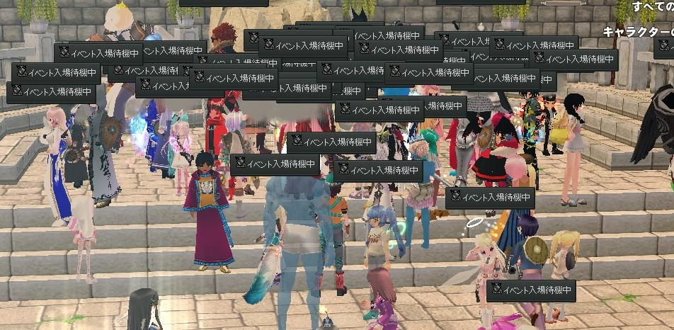 mabinogi_2015_04_10_002.jpg