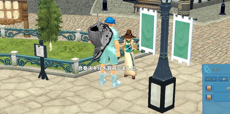 mabinogi_2015_04_27_002.jpg