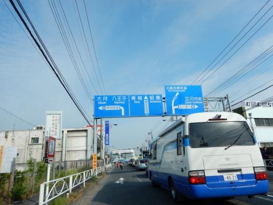 5DSCN2292.jpg