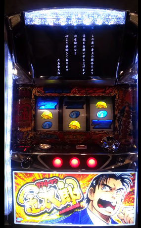 Slot 777 653