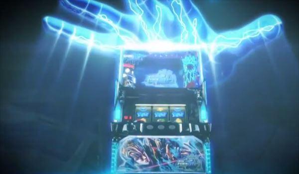 サイバーブルー-筐体2