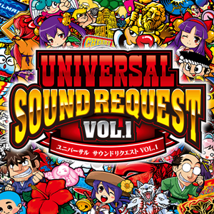 UNIVERSAL SOUND REQUEST