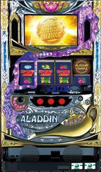 アラジンA2筐体