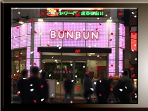 BUNBUN_20150124192743234.jpg
