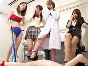 クラスの美少女と手を組みM男生徒のチンポを弄ぶ痴女教師集団