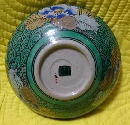 20140122 菓子鉢(裏)