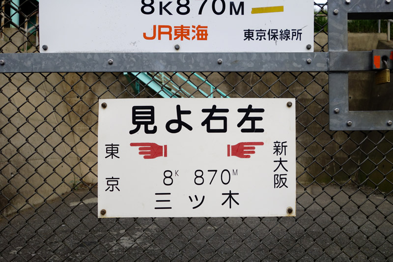 0605mitsuki.jpg