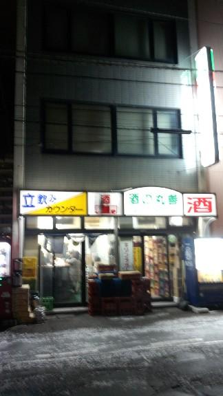 2015011004.jpg