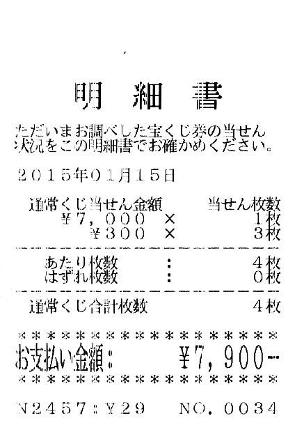 2015011602.jpg