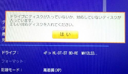 2015020706.jpg