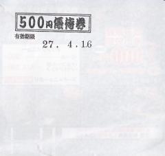 2015022410.jpg
