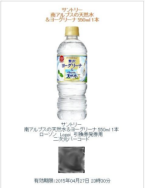 2015041505.jpg