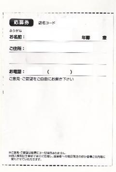2015041707.jpg