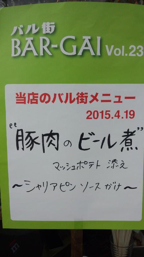2015042112.jpg