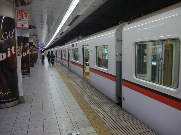 hiko-ki (12)