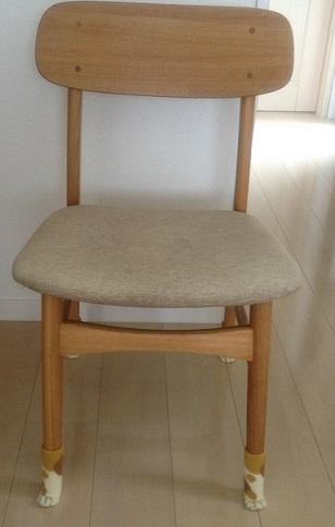 椅子の足カバー猫2