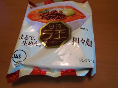 12.29昼食ラ王担々麺