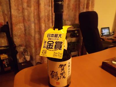 1.19燗酒