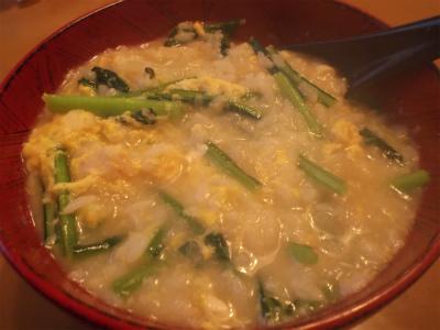 1.30雑炊