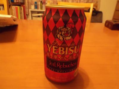 4.12エビスビール