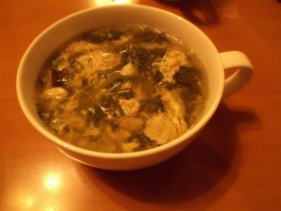 4.26野芹の中華スープ