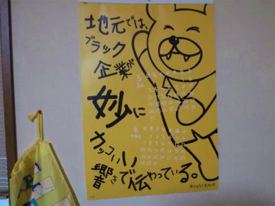 5.11吉田君カレンダー