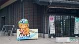 今治湯ノ浦温泉(自転車置き場)