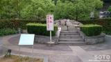 今治湯ノ浦温泉(3)
