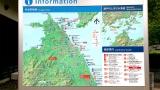 今治湯ノ浦温泉(広域地図)