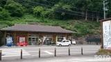 もみじ川温泉(直売所)