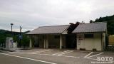もみじ川温泉(トイレ)