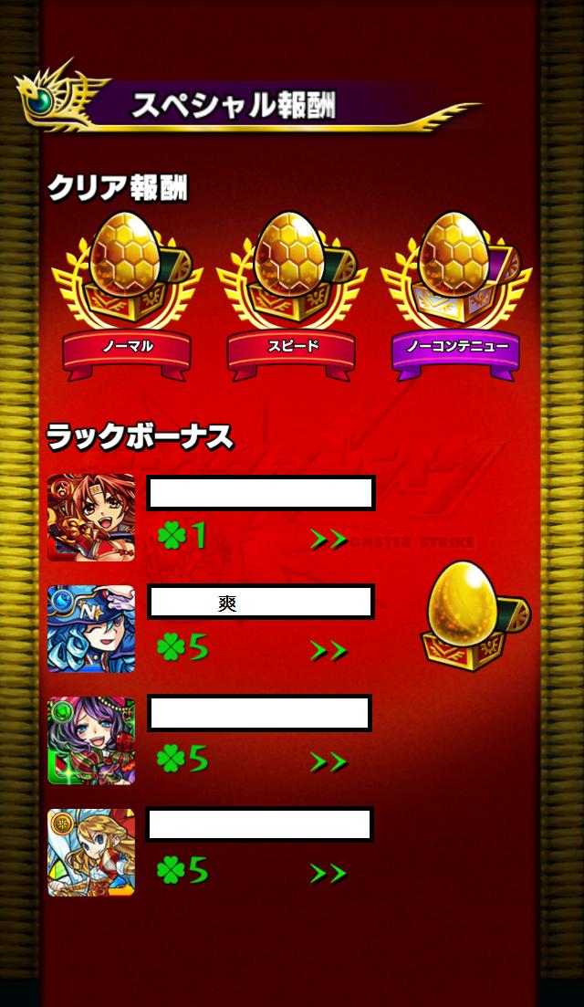 20150328_4.jpg