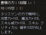 リネ114